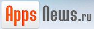 AppsNews — все о приложениях