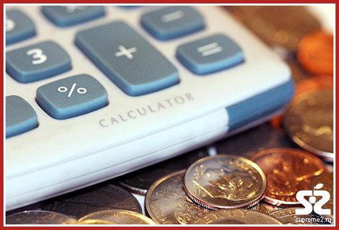 Банковские вклады в банке «РОСТ»
