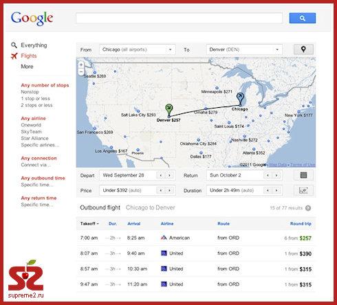 Сервис поиска авиабилетов от Google