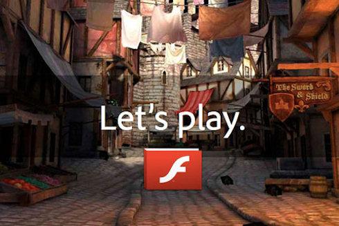 Консольные игры для браузеров