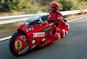 Аниме-мотоцикл своими руками