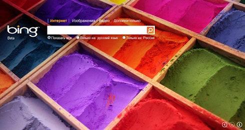 Microsoft сделает интерфейс Bing платным