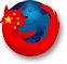 Блоггеры Китая остались без комментариев