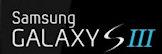 Презентация Samsung Galaxy S III намечена на 3 мая