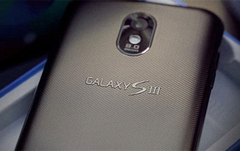 Galaxy S III: революция отменяется