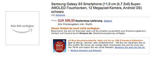 Новые слухи о Samsung Galaxy S III