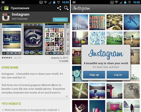 Instagram для смартфонов Android