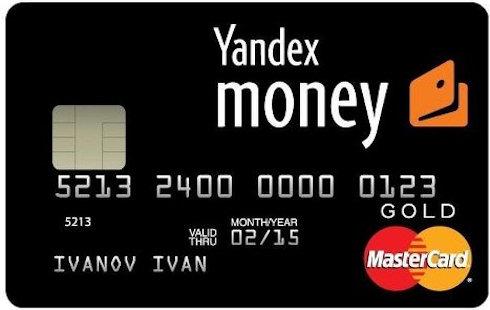Банковская карточка Яндекс-деньги доступна на Украине