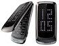 Светодиодная раскладушка Motorola GLEAM+