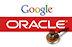 Oracle против Google: мирные переговоры не удались