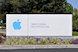 Ресторан для сотрудников Apple