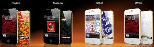 Российский iPhone 4S для толстосумов