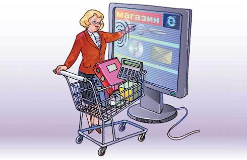 Создание интернет магазина – прибыльно и недорого