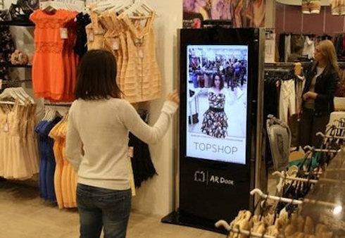 Виртуальная примерочная для реальных модниц