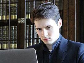 «ВКонтакте» использовала миллионы пользователей для DDoS-атаки