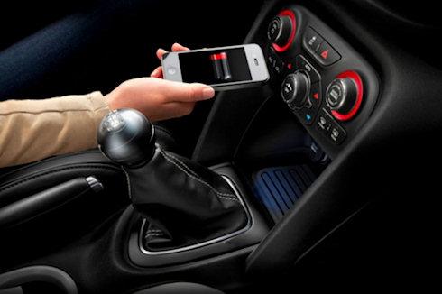 Беспроводная зарядка Chrysler для автомобилей