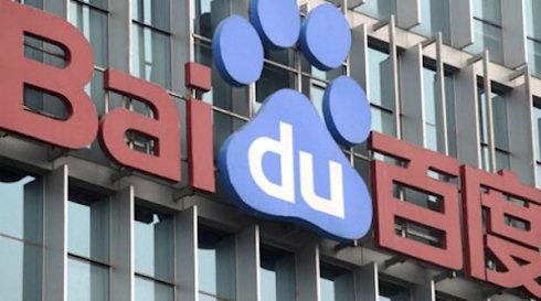 Китайский Baidu выпускает свой смартфон