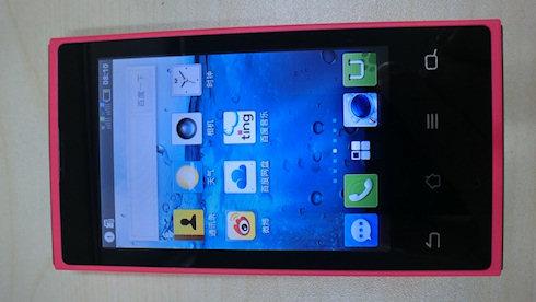 Новый китайский смартфон от Baidu