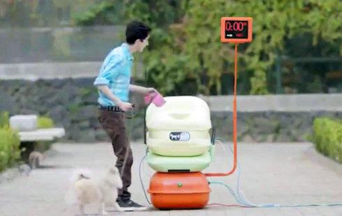 Собачьи экскременты в оплату за Интернет