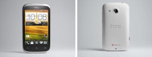 Официальный релиз HTC Desire C