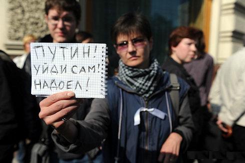 #манежка — лидирует в списке трендов русскоязычного Твиттера