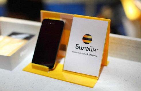 МТС и Вымпелком продают неоправданно дорогие iPhone