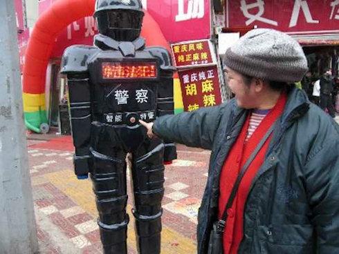 Китайские роботы-полицейские