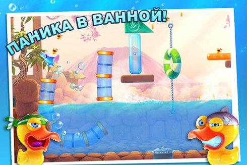 Shark Dash — утята атакуют