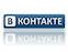 Сеть «ВКонтакте» отложила выход на биржу