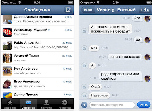 Победитель конкурса ВКонтакте получил 2,5 млн рублей