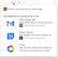 Google оптимизировала кнопку +1
