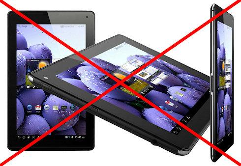 Компания LG покидает рынок планшетов