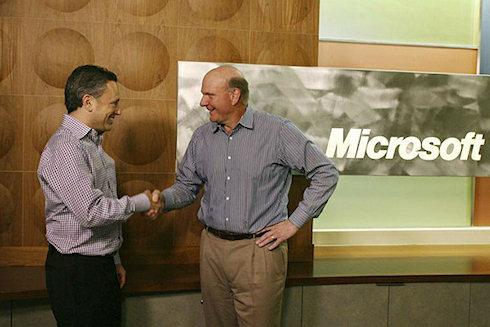 Корпоративная социальная сеть Yammer выкуплена компанией Microsoft