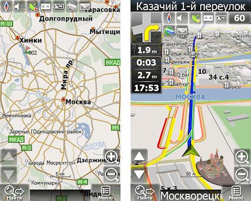 Навигационная программа Навител для Айфона