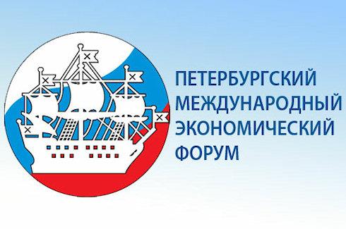Электронная очередь МАКСИМА на регистрации участников ПМЭФ-2012