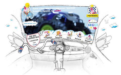 Стартовал проект гонок самодельных автомобилей, управляемых через интернет