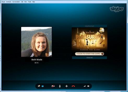 Skype обрастает рекламой