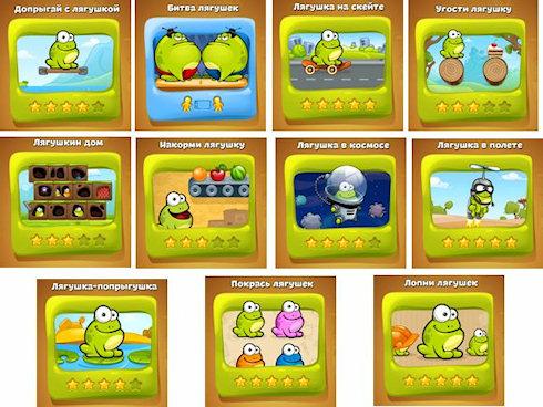 Tap The Frog 2 – лягушки на любой вкус