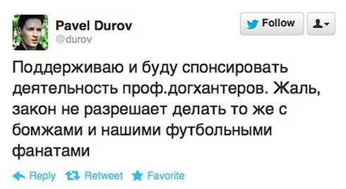 Взломан Twitter основателя сети