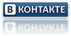 Конкурс «ВКонтакте» на создание мессенджера для BlackBerry