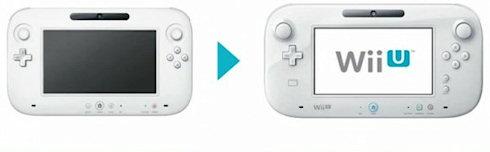 Nintendo завершила создание контроллера Wii U