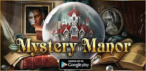 Загадочный Дом – детективная история