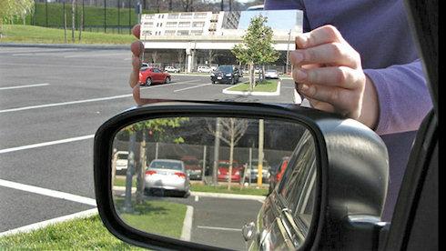 Боковое зеркало без «слепых пятен»