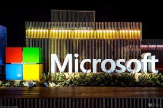 В корпорации Microsoft обнаружили уязвимость в OpenType