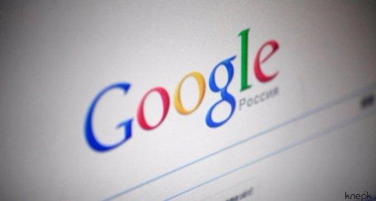 Google хочет ввести плату за адреса Gmail