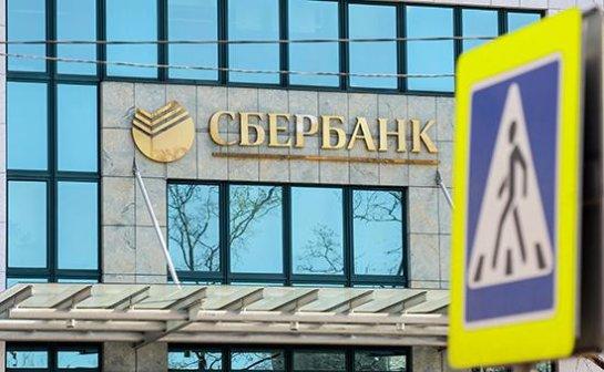 Сбербанк объявил о сотрудничестве с Яндексом