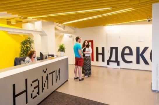 Яндекс запускает новый проект