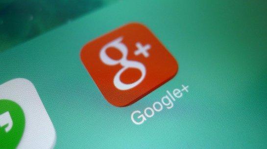 Ожидается разделение Google и Google+
