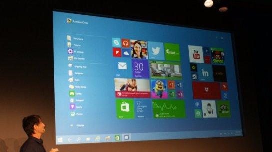 Microsoft начнет делать рассылку Windows 10