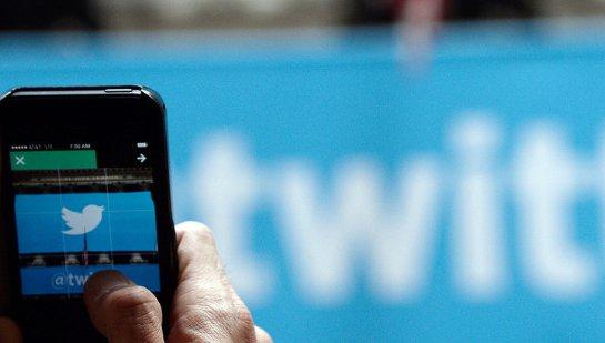 В Турции закрыт доступ к социальной сети Twitter